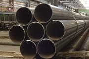 Продажа стальных труб