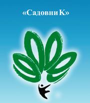 СадовниК - озеленение и благоустройство