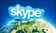 Работа в Skype