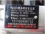 Продаем ТНВД 290.с.л. VG2600081162