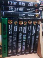 Книги букинистические,  антикварные и подарочные
