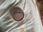 монета 1915 года 1 рубль