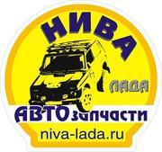 Запчасти НИВА Niva Chevrolet